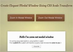 使用CSS创建优雅的模态窗口尺度转换