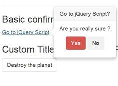 简单操作确认与jQuery插件和引导——PopConfirm