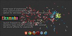 Firemaks - jQuery放烟花插件自定义效果 爆炸音效