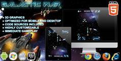 银河战争 - HTML5太空射击小游戏 打飞机小游戏源码