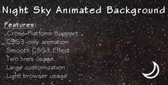 css3制作的夜空动画背景