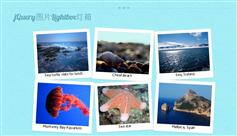 jQuery图片Lightbox灯箱点击图片弹出放大图片