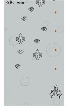 javascript仿微信打飞机小游戏