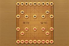 HTML5中国象棋游戏 自定义象棋难度