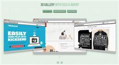CSS3和jQuery的3D画廊