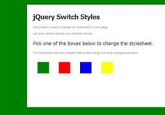 jQuery改变背景样式_jQuery动态改变网页背景颜色图片