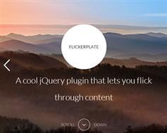 Flickerplate  jquery内容切换浏览插件