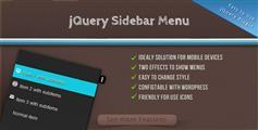 jQuery侧边栏菜单