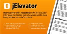 jElevator jQuery InterPage導航工具