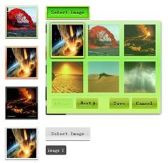 jQuery图像选择输入
