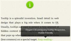 JQuery和CSS3移动工具提示