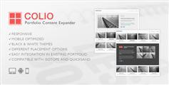 Colio—jQuery组合内容扩展插件商品展示