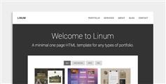 轻量级单页面HTML模板_简约风格Bootstrap框架模板 - Linum