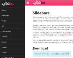 Slidebars—移動App風格側邊欄菜單