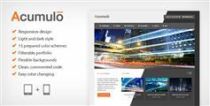 Acumulo HTML—时尚企业主题模板