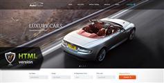 AutoTrader—汽车交易网站HTML模板