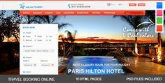 aTourist—酒店、旅游预订网站模板