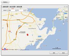 百度地图api坐标地址标注功能