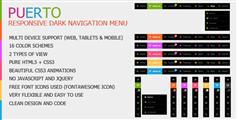Puerto —css3响应黑色风格导航菜单