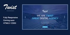 TWIST - 响应即将上线网站正在建设中模板