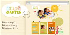 幼儿园网站模板响应Bootstrap 3