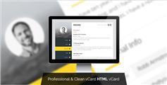 Premium Layers - HTML电子名片简历模板