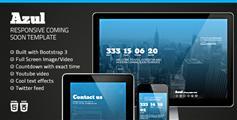 Azul—网站正在建设中模板