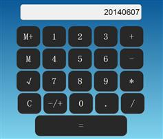Js制作简单的计算器特效代码