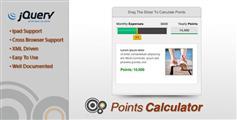 Points Calculator - 拖动滑块计算金额和奖励