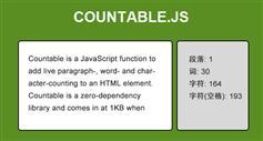 Countable - jquery获取文本单词计数