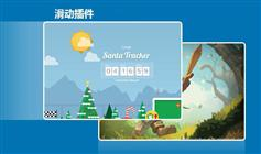 jquery图片自动滑动切换特效
