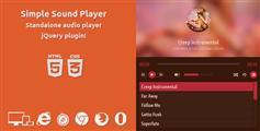 jQuery简单HTML5音乐播放器使用XML