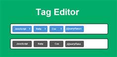 jquery回车生成标签带删除 标签编辑器插件 tag-editor