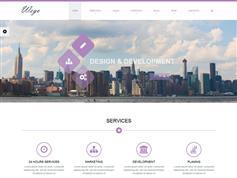 Wego - 多功能企业HTML5模板 博客 商店 画廊