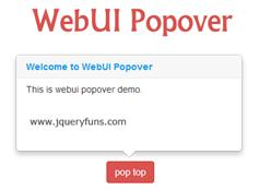 webui-popover一个轻量级的jquery弹出层插件