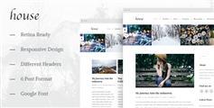 House - 个人博客模板 bootstrap博客网站
