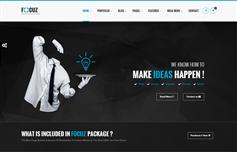 Focuz - 多功能业务HTML5模板