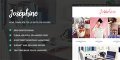 Josephine - 个人博客HTML模板 响应式HTML5博客网页