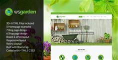 WS Garden - 绿色大气园艺HTML网站模板 响应Bootstrap园艺网站