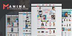 4套HTML5商城模板 - Manina绿色购物模板