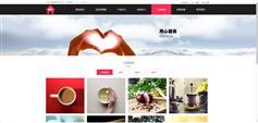 红黑风格企业网站HTML模板 - 美意陶
