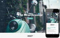 Scootio一个自行车类扁平适用手机端的网页模板