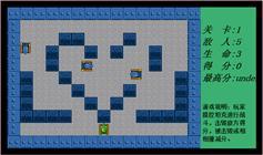 HTML5网页单机版坦克大战小游戏源码