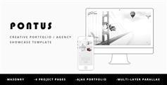 Pontus - 响应的创意组合HTML模板