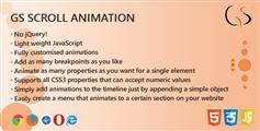 GS Scroll Animate自定义页面滚动动画效果插件