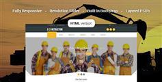 Construction - 黄色风格大气工业建筑业网站HTML模板