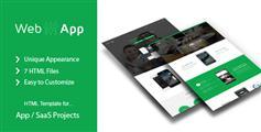 WebApp - 綠色手機軟件官網模板 App Saas網站HTML模板