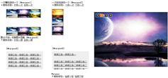 jquery无缝滚动文字或图片循环滚动效果