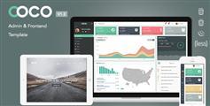 Coco - 響應Bootstrap管理模板和前端模板