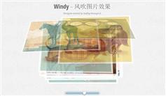 jquery3种被风吹飞图片堆叠图片切换效果插件